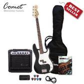 Comet 超值電貝斯  PB01 全配件套裝組 20瓦音箱/貝斯調音器/Pick搖滾貝士教材/琴布/導線/BASS袋