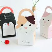 【BlueCat】立體雲朵動物手提包裝盒 糖果盒 禮物盒 西點盒 紙盒