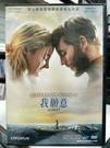挖寶二手片-P25-030-正版DVD-電影【我願意】-山姆克萊弗林 雪琳伍德利 傑佛瑞湯瑪斯(直購價)