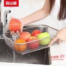 瀝水籃 廚房洗菜籃水槽洗菜盆不銹鋼籃子網...