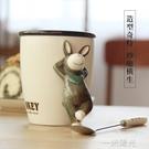 3D立體創意個性帶蓋卡通動物陶瓷杯馬克杯子可愛辦公室咖啡喝水杯 一米陽光