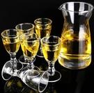 醒酒器 12只家用玻璃白酒杯套裝口杯小號酒杯子彈杯分酒器酒壺酒盅【快速出貨八折下殺】