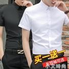 夏季薄款短袖白襯衫男士半袖商務正裝2020韓版潮流長袖黑色襯衣寸 小艾新品