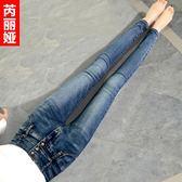 牛仔褲女高腰長褲緊身韓版小腳鉛筆女褲褲子  魔法鞋櫃