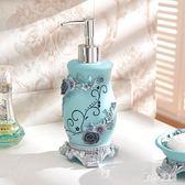 洗手乳液瓶 洗手液瓶子樹脂乳液瓶歐式衛生間壓嘴美容店酒店 nm11395【甜心小妮童裝】
