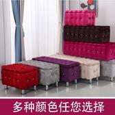 布藝儲物凳沙發凳實木儲藏柜箱子歐式服裝店試鞋凳坐凳收納換鞋凳   蘑菇街小屋   ATF