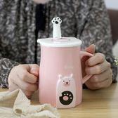 創意卡通杯子陶瓷杯咖啡牛奶杯情侶杯大容量水杯可愛馬克杯帶蓋勺