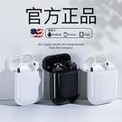 無線藍牙耳機雙耳5.0運動跑步隱形單耳入耳掛耳式iphone11安卓通用適用蘋果X華為 熊熊物語