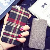 IPhone6 6s plus iphone7 布 格紋 軟殼 全包邊 手機套 保護殼 保護套 手機殼 APPLE