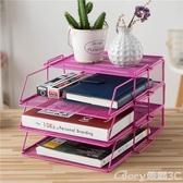 文件架辦公室桌面多層A4文件架收納盒資料架文件夾置物架辦公檔案收納架LX 特惠上市