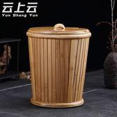 竹制接茶桶茶渣桶茶具垃圾桶茶水桶排水桶茶道茶葉桶廢水 森活雜貨