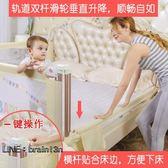 推薦床圍欄寶寶防摔防護欄桿兒童1.8-2米大床垂直升降床邊擋板【雙11超低價狂促】