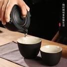 快客杯 便攜式旅行茶具套裝功夫泡茶杯一壺二杯戶外茶壺陶瓷快客杯 艾維朵