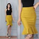 2020韓版新款春夏荷葉邊職業高腰包臀半身裙素色魚尾過膝彈力裙