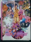 挖寶二手片-O06-140-正版VCD【SHE奇幻樂園演唱會/3碟】-
