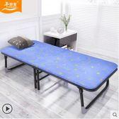 木板床摺疊床單人床雙人床午休床睡椅簡易床陪護床行軍床  ATF  童趣潮品