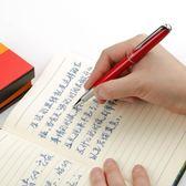 簽字筆寶珠筆916商務高檔金屬簽名簽單筆