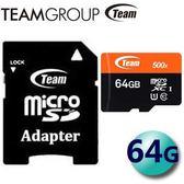 Team 十銓 64GB 64G 80MB/s microSDXC TF U1 C10 記憶卡