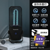 消毒燈 紫外線消毒燈usb充電殺菌燈室內除?臭氧燈家用便攜式滅菌燈