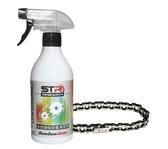 STR-PROWASH 水性鏈條清潔劑