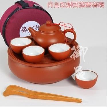 紫砂功夫茶具套裝 便攜【藍星居家】