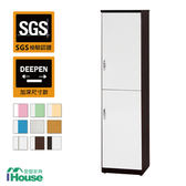 IHouse-零甲醛 環保塑鋼緩衝雙門鞋櫃(寬43深37高180)黃白