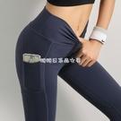 瑜伽褲女緊身外穿高腰帶口袋高彈力健身褲運動褲女跑步健美速干褲