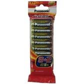 國際鹼性電池4號8+2(紅袋裝)