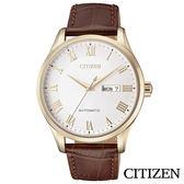 CITIZEN星辰 極品紳士皮帶機械腕錶 NH8363-14A