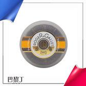 ROGER & GALLET 西班牙柑橘香水皂(旅行盒) 100g【巴黎丁】