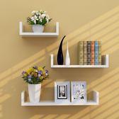 墻上置物架墻面裝飾書架置物板墻壁掛墻隔板電視墻置物架臥室客廳【狂歡萬聖節】