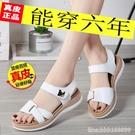 涼鞋 夏季新款真皮中跟涼鞋女韓版時尚坡跟厚底學生鞋休閒百搭女鞋 星河光年