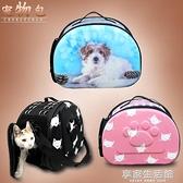 寵物外出便攜包小型貓包斜挎泰迪手提旅行包透氣可折疊狗背包大號·金牛賀歲