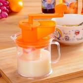 榨汁機神器迷你手動榨汁機家用手搖磨豆漿機嬰兒水果榨汁器果汁薑蒜機聖誕