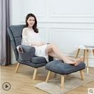 折疊沙發灰色 擱腳凳單人折疊沙發躺椅臥室...