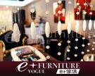 『 e+傢俱 』CB2~水晶玻璃珠簾/門...