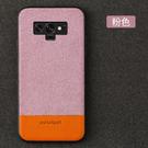 SamSung Note 10 Plus手機套 S8/S9/N8/N9三星保護套 S10/S10e/S10 Plus保護殼 三星Note10手機殼全包皮紋