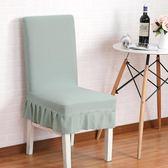 椅套家用彈力椅套連體餐椅套簡約凳子套罩椅子套酒店座椅套布藝