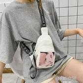 韓版帆布斜跨包2020軟妹少女學院風單肩包包校園學生女胸包潮