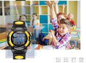 鬧鐘夜光防水學生多功能戶外時尚潮流男錶女錶運動兒童手錶   潮流衣舍
