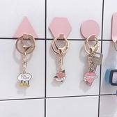 3個裝 少女心放映室 日式開運鑰匙扣 學生書包掛件小清新女生可愛鑰匙圈 樂活生活館