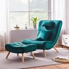 四時歌北歐懶人小沙發單人蝸牛椅可拆洗臥室陽台布藝休閒老虎躺椅 NMS 黛尼時尚精品