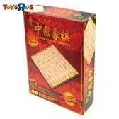 玩具反斗城  木製象棋