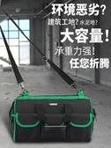 電工工具包小多功能手提維修帆布大加厚耐磨專用收納工具袋男便攜  ATF  極有家