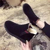 雪靴2018冬季新款加絨保暖雪地靴女學生短筒棉靴韓版馬丁短靴百搭棉鞋