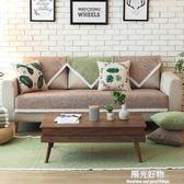 沙發墊棉麻布藝亞麻坐墊純色簡約現代四季通用蕾絲靠背沙發巾套罩 陽光好物
