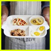 全館83折陶瓷餐盤 分格盤家用早餐盤餐廳三格盤 早餐碗 兒童碗餐具分餐盤