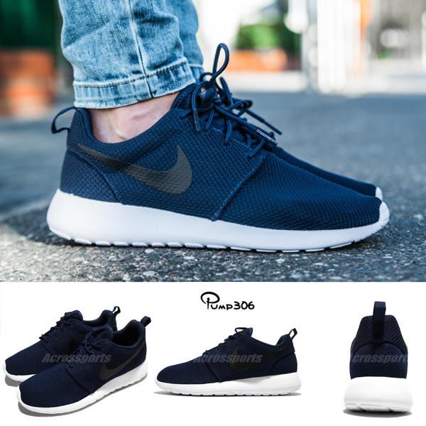 Nike 休閒慢跑鞋 Roshe One Run 藍 黑 低筒 基本款 運動鞋 男鞋【PUMP306】 511881-405