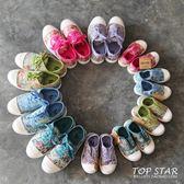 TOPSTAR秋季BP帆布童鞋韓版碎花親子帆布鞋繫帶女鞋寶寶布鞋 雲雨尚品