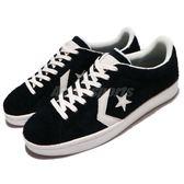 Converse 休閒鞋 Pro Leather 黑 白 星星 一星 復古款 運動鞋 男鞋 女鞋【PUMP306】 157838C
